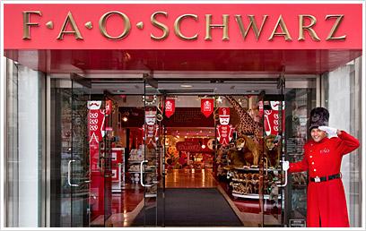FAO Schwartz entrance