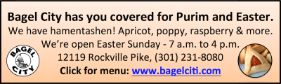 Bagel City ad: http://www.bagelciti.com