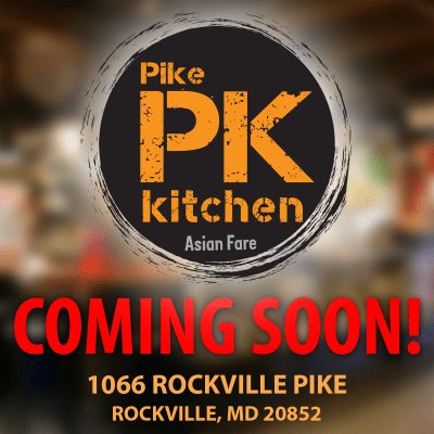 Pike Kitchen