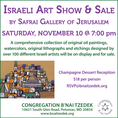 Congregation B'nai Tzedek Israel Art Show & Sale
