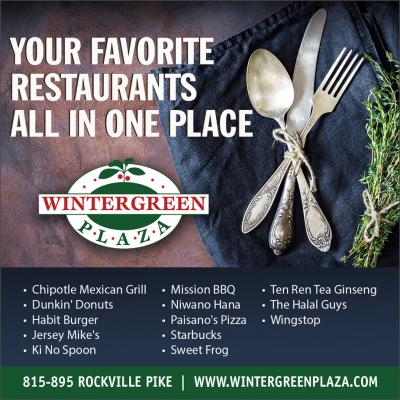 Wintergreen Plaza